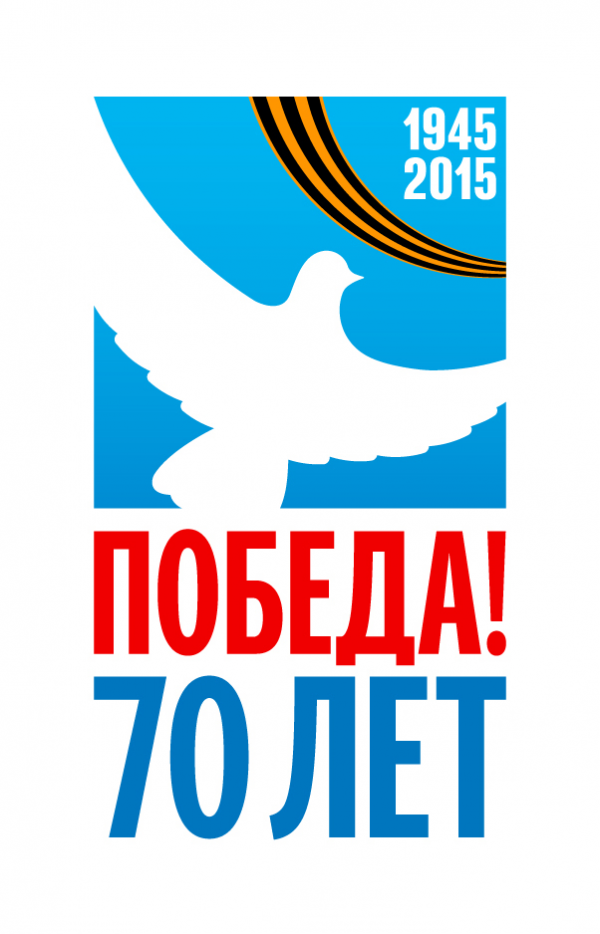 Логотип компании Ахтырский техникум Профи-Альянс